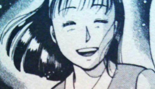 【金田一少年の事件簿】「オペラ座館殺人事件」月島冬子の人間関係を探れ! 七瀬美雪とは親しくなかったのか?