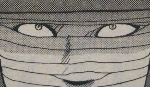 【金田一少年の事件簿】「オペラ座館殺人事件」犯人 歌月の犯行までの下準備を暴いてみた