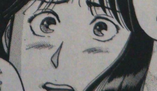 【金田一少年の事件簿】「異人館村殺人事件」時田若葉と兜霧子は親しかった? 二人の関係から垣間見える、若葉の涙の意味とは?