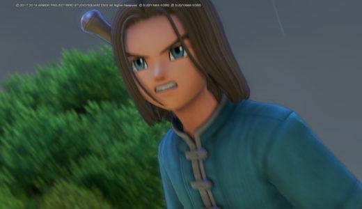 【ドラクエ11S】Switch版でプレイ日記第2話! 戦える主人公と戦える犬とガヤの幼馴染による、成人の儀式