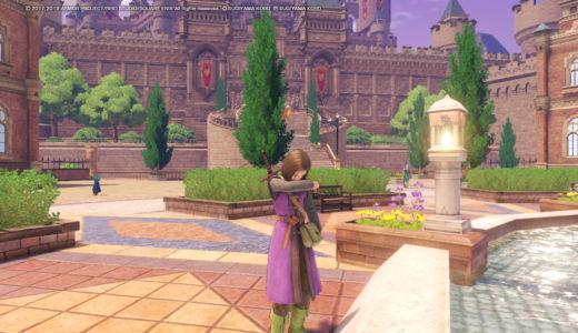 【ドラクエ11S】Switch版でプレイ日記第4話! デルカダールの城下町で酔ってしまった勇者の前途は多難かもしれない