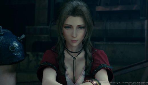 【FF7R考察】エアリスが好きなのはザックスか、クラウドか