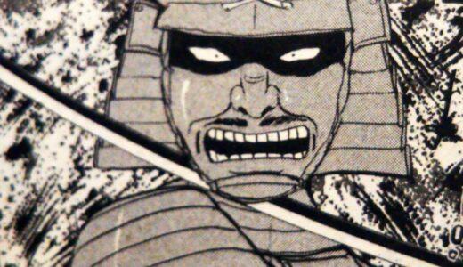 【金田一少年の事件簿】「飛騨からくり屋敷殺人事件」問題は〇〇だけではなかった! 犯人、首狩り武者の最大の誤算とは?