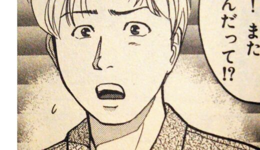 【金田一少年の事件簿】「飛騨からくり屋敷殺人事件」巽龍之介と巽征丸、義兄弟の出生の秘密に迫る! 征丸は本当に双子だったのか?