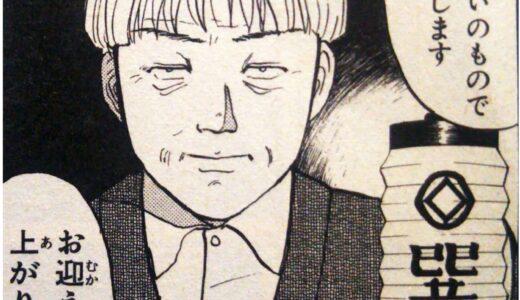 【金田一少年の事件簿】「飛騨からくり屋敷殺人事件」仙田猿彦を地味に深掘りしてみたら…